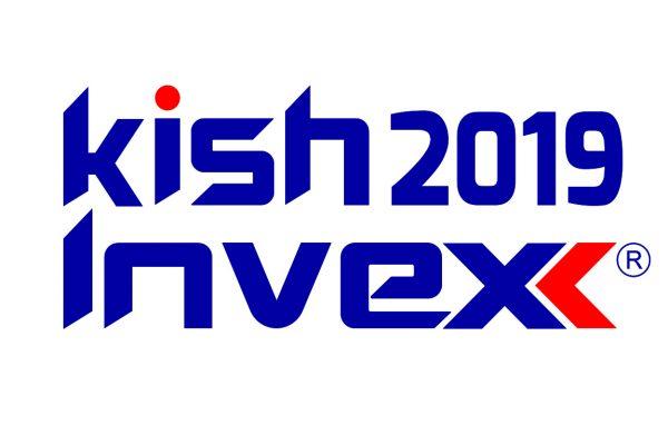 KishINVEX 2019