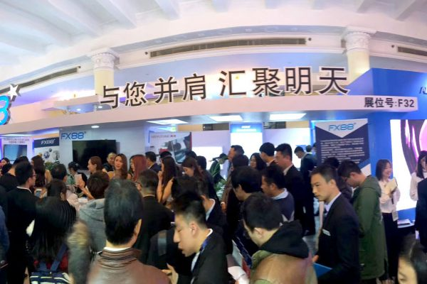 Shanghai Money Fair 2019