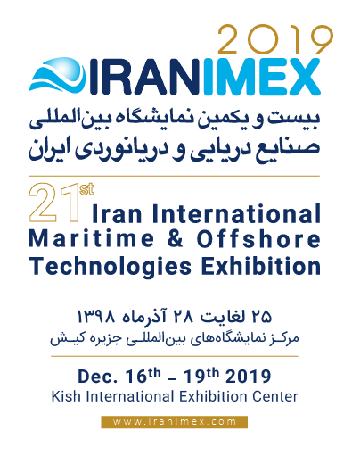 IranIMEX 2019