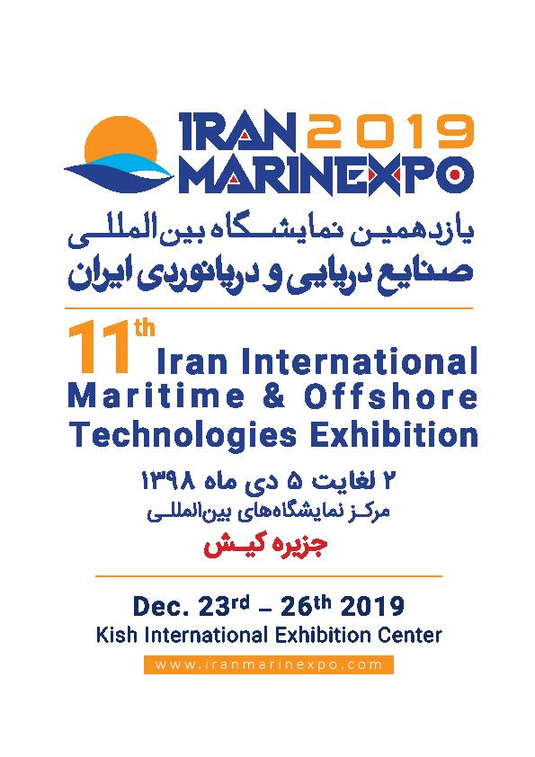 IRAN MARINEXPO