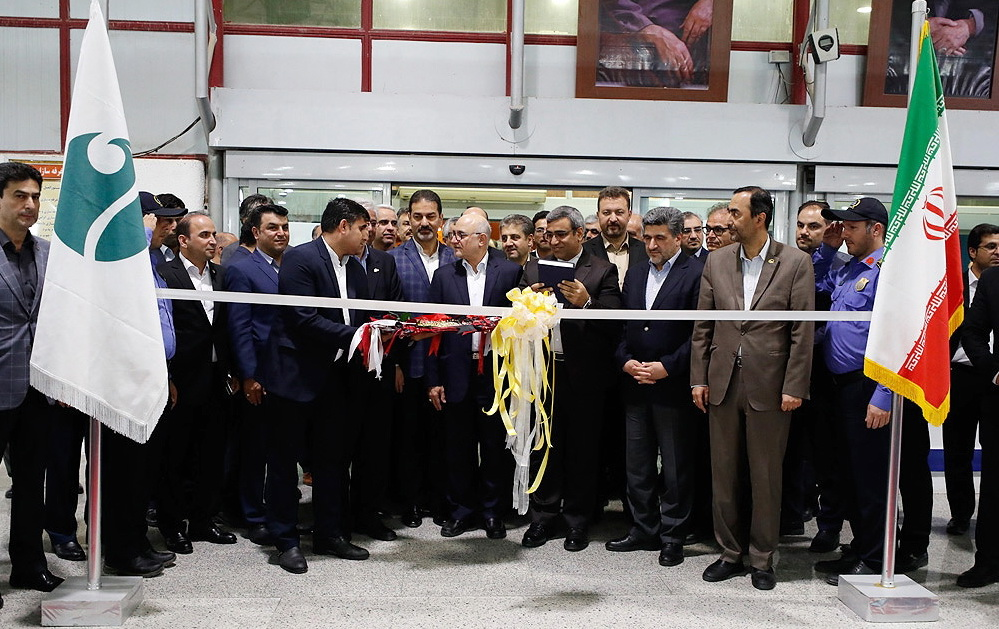 Petrochemical Forum in Iran