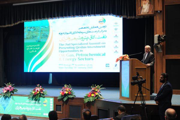 Second Qeshm Investment Summit